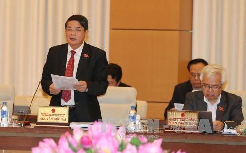 国会常務委、公的債務管理法改正案に意見を寄せる hinh 0