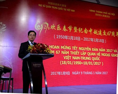 纪念越中建交67周年招待会在河内举行 hinh 0