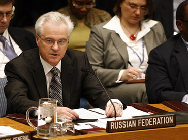 Russia and China veto UN Security Council resolution on Syria