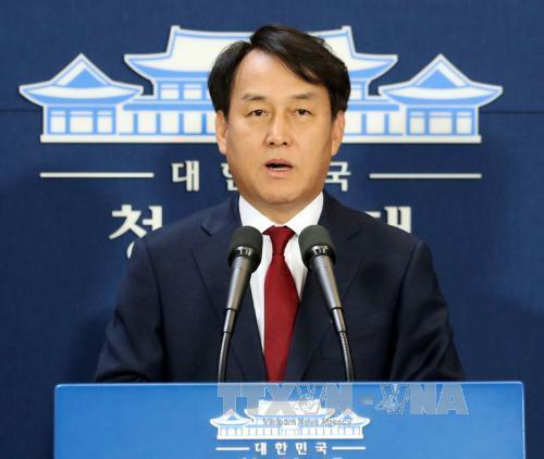 Republic of Korea appoints new chief of staff and senior political secretaries