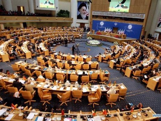 Non-Aligned Movement Summit opens in Venezuela