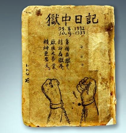 inauguran en hanoi exposicion de tesoros nacionales hinh 0