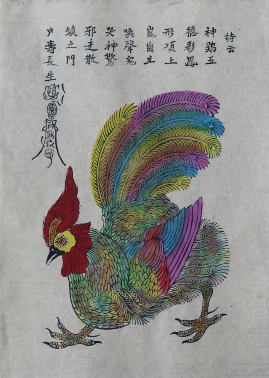 el gallo en la vida cultural y espiritual de los vietnamitas hinh 1