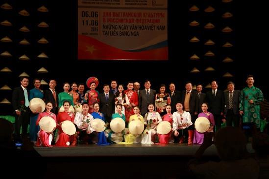 в москве открылись «дни культуры вьетнама в россии 2016 года»  hinh 0