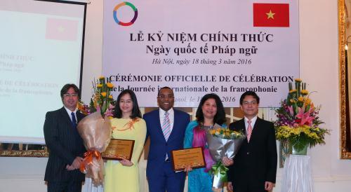 越南是法语国家国际组织的积极成员 hinh 0