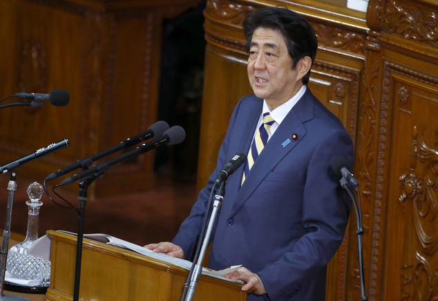 2016 poses great challenges for Japan