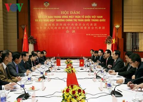 Vietnam Fatherland Front, Chinese People's Political Consultative Conference boost ties