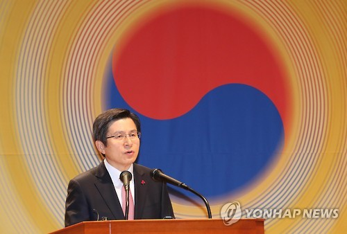 South Korean President outlines policy priorities for 2017