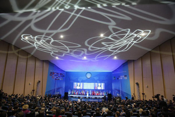 21st Asia-Pacific Parliamentary Forum concludes
