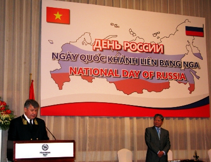 Vietnam celebrates Russia's National Day