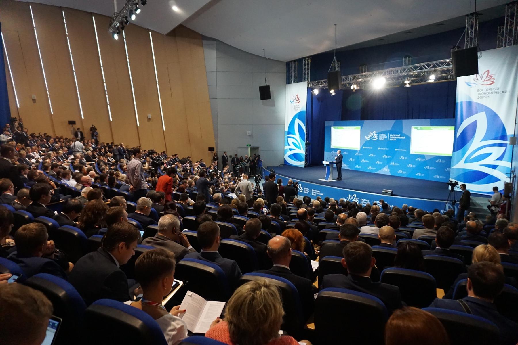 2nd Eastern Economic Forum kicks off in Russia