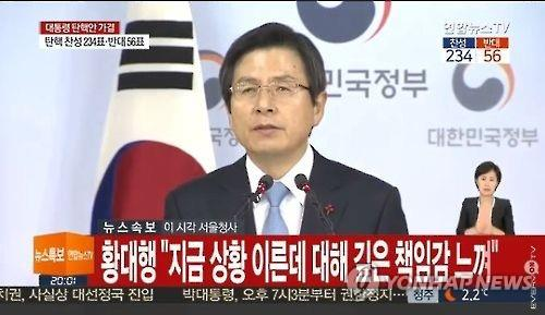 South Korea's acting President reassures the public