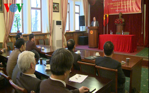 Meeting to mark Communist Party of Vietnam's 85th anniversary in Russia
