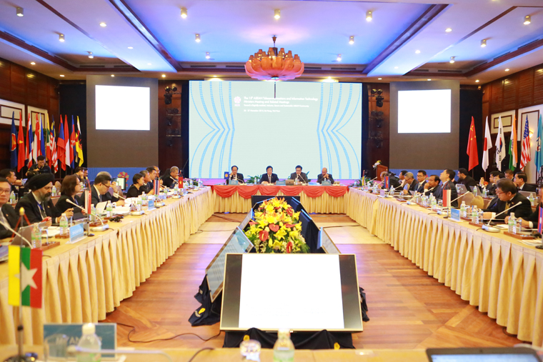 15th ASEAN Telecommunications and Information Technology Ministers' Meeting closes