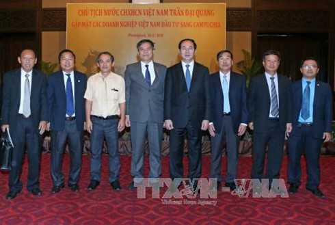 President Tran Dai Quang concludes Cambodia visit