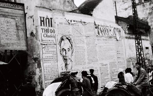 1946年河内冬季的记忆 hinh 0