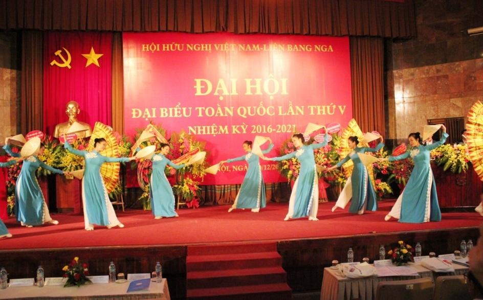 пятая конференция общества вьетнамо-россиискои дружбы hinh 0