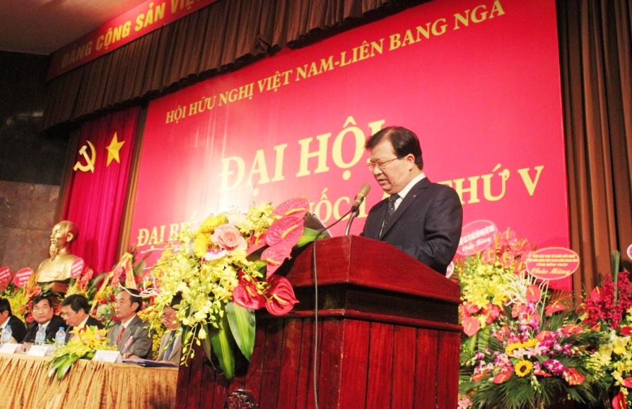 пятая конференция общества вьетнамо-россиискои дружбы hinh 7