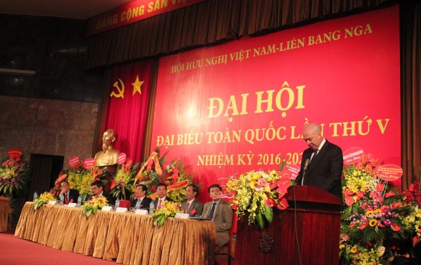 пятая конференция общества вьетнамо-россиискои дружбы hinh 8