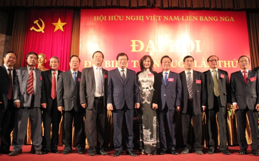 пятая конференция общества вьетнамо-россиискои дружбы hinh 10
