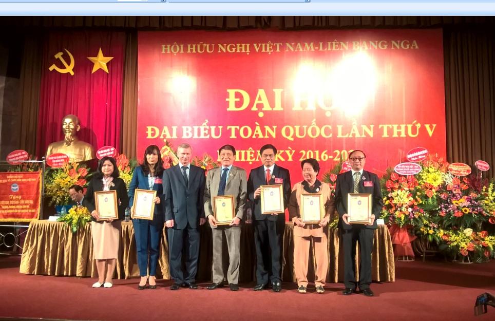 пятая конференция общества вьетнамо-россиискои дружбы hinh 19