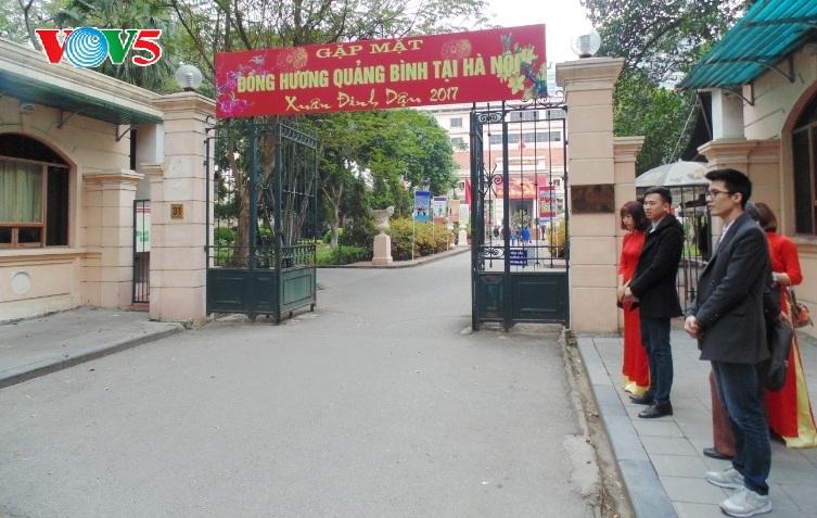новогодняя встреча земляков – культурная традиция вьетнамцев hinh 0
