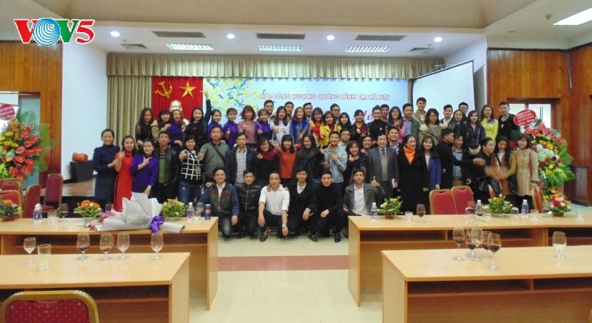 новогодняя встреча земляков – культурная традиция вьетнамцев hinh 4