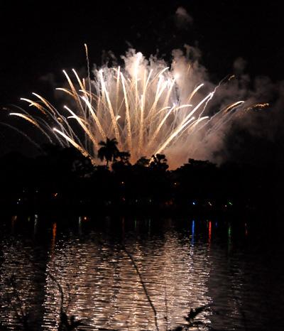 ouverture du festival de hue 2012 : une soiree culturelle splendide  hinh 14