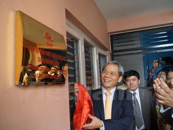 Vietnamese Consulate opens in Nepal
