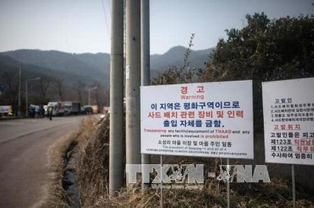 สาธารณรฐเกาหลกำหนดสถานทตดตงระบบขปนาวธ thaad hinh 0