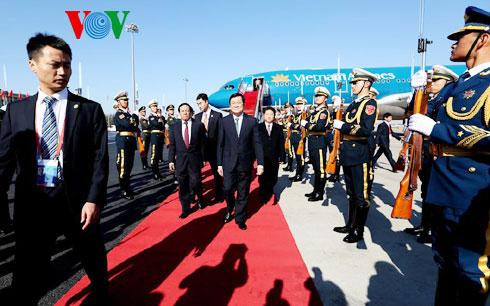 State President arrives in Beijing for APEC Economic Leaders' Meeting