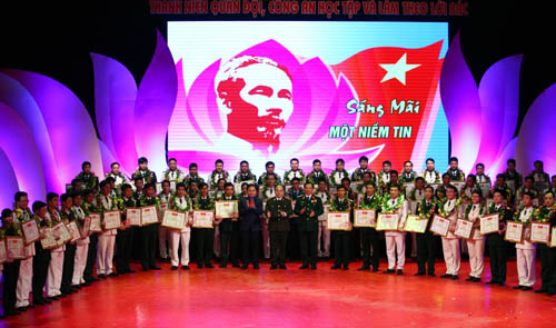 Outstanding young army, public security officials honored