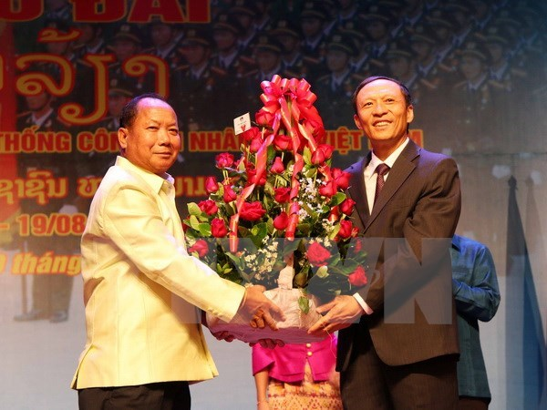 Vietnam People's Public Security anniversary marked in Laos News