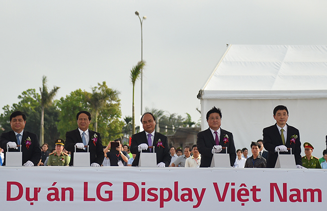 Construction of LG Display facility kicks off
