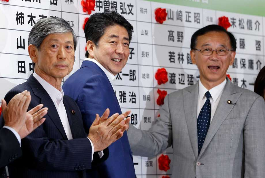 Favorable conditions for Prime Minister Shinzo Abe's administration