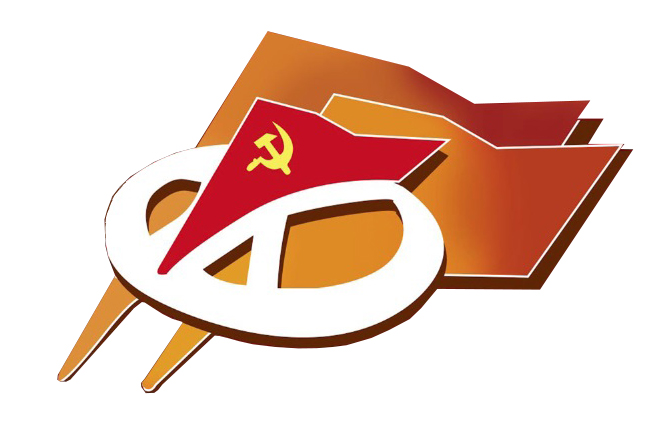 The 18th International Meeting of Communist and Workers' Parties
