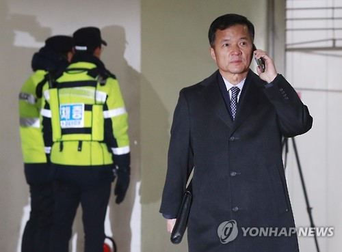 South Korea's ambassador admits Choi's involvement in his appointment