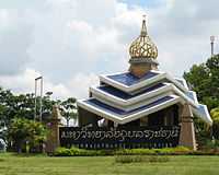 jurusan bahasa vietnam dan komunikasi - fakultas humaniora,  universitas ubon tachathani, thailand hinh 0